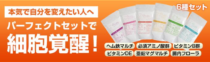 コーダサプリメント 栄養療法 ドクターサプリメント